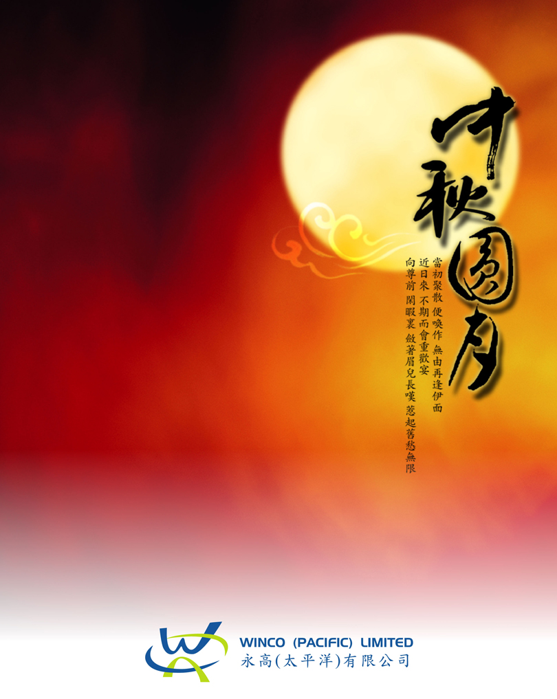 Winco Edm Sep 2012 Mid Autumn Festival Greeting
